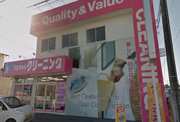 水戸第2店