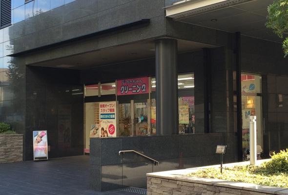うさちゃんクリーニング店舗